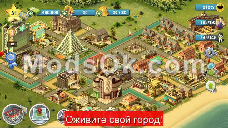City Island 4 hack for money for Android