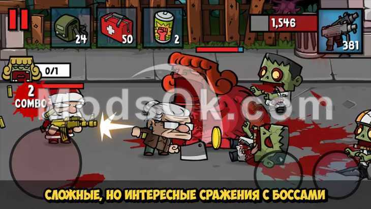 Zombie Age 3 hack for money and diamonds for Android