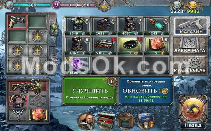Игровые автоматы братки онлайн