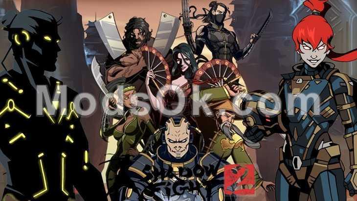 shadow fight 2 special edition hack apk download