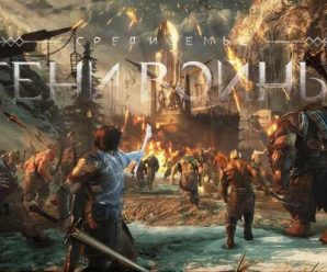 Hack for Middle Earth: Shadows of War