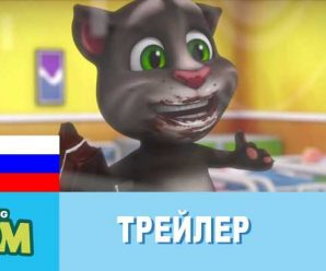 Hack My Talking Tom for Money and Food