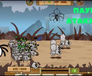 Hack Battlepillars for money